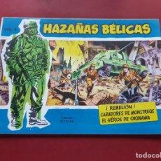 Tebeos: HAZAÑAS BÉLICAS-.VOLUMEN-Nº 4- TORAY, 1957. ORIGINAL-IMPECABLE. Lote 192046823