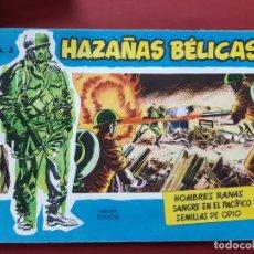 Tebeos: HAZAÑAS BÉLICAS-.VOLUMEN-Nº3- TORAY, 1957. ORIGINAL-IMPECABLE. Lote 192048283