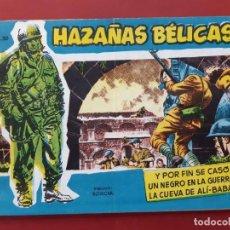 Tebeos: HAZAÑAS BÉLICAS-.VOLUMEN-Nº 30- TORAY, 1957. ORIGINAL-EXCELENTE ESTADO. Lote 192143772