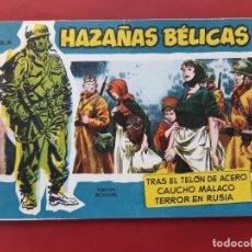 Tebeos: HAZAÑAS BÉLICAS-.VOLUMEN-Nº 31- TORAY, 1957. ORIGINAL-EXCELENTE ESTADO. Lote 192143815