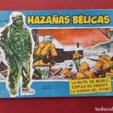 Tebeos: HAZAÑAS BÉLICAS-.VOLUMEN-Nº 33- TORAY, 1958. ORIGINAL-EXCELENTE ESTADO. Lote 192143928
