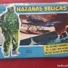 Tebeos: HAZAÑAS BÉLICAS VOLUMEN Nº 38 TORAY 1958 ORIGINAL EXCELENTE ESTADO. Lote 192144146