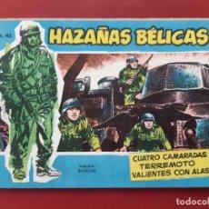 Tebeos: HAZAÑAS BÉLICAS VOLUMEN Nº 43 TORAY 1958 ORIGINAL EXCELENTE ESTADO. Lote 192144430