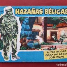 Tebeos: HAZAÑAS BÉLICAS VOLUMEN Nº 48 TORAY 1958 ORIGINAL EXCELENTE ESTADO. Lote 192144621