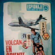 Tebeos: COMIC EDICIONES TORAY S.A (EL VOLCÁN EN ORIENTE) AÑO 1997. Lote 192222693