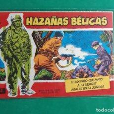 Tebeos: HAZAÑAS BELICAS Nº 16 SERIE ROJA 1958 EXCELENTE ESTADO. Lote 192616777