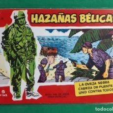 Tebeos: HAZAÑAS BELICAS Nº 19 SERIE ROJA 1958 EXCELENTE ESTADO. Lote 192616845