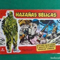 Tebeos: HAZAÑAS BELICAS Nº 31 SERIE ROJA 1958 BUEN ESTADO. Lote 192618112