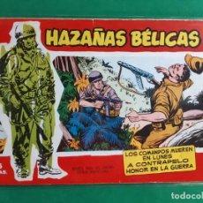 Tebeos: HAZAÑAS BELICAS Nº 35 SERIE ROJA 1958. Lote 192618388