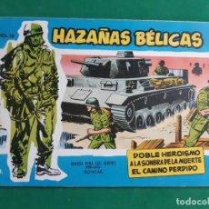 Tebeos: HAZAÑAS BELICAS VOLUMEN 72 EXCELENTE ESTADO. Lote 192622240