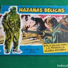 Tebeos: HAZAÑAS BELICAS VOLUMEN 76 EXCELENTE ESTADO. Lote 192622441