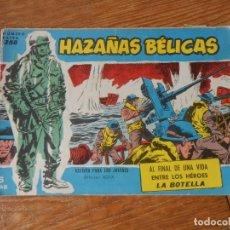 Tebeos: HAZAÑAS BÉLICAS SERIE AZUL Nº 258 TORAY. Lote 193974418