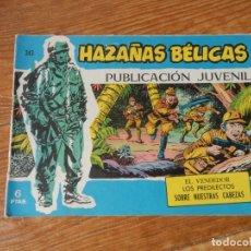 Tebeos: HAZAÑAS BÉLICAS SERIE AZUL Nº 343 TORAY. Lote 193974557