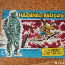 Tebeos: HAZAÑAS BÉLICAS SERIE AZUL Nº 248 TORAY. Lote 193974595