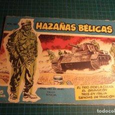 Tebeos: HAZAÑAS BELICAS. Nº 58. TORAY. (M-3). Lote 194718066