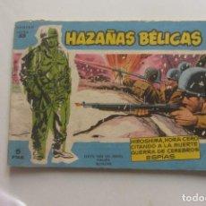 Tebeos: HAZAÑAS BELICAS SERIE AZUL Nº 55 TORAY - 1966. MUCHOS MAS ALA VENTA MIRA TUS FALTAS CX43. Lote 194913566