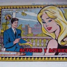 Tebeos: REVISTA JUVENIL FEMENINA AZUCENA NUM 654- ACTORES Y ACTRICES. Lote 194974466