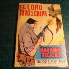 Tebeos: HAZAÑAS BELICAS. Nº 227. TORAY. Lote 194976961