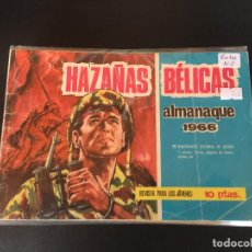Tebeos: TORAY HAZAÑAS DE GUERRA ALMANAQUE 1966 NORMAL ESTADO. Lote 195104548