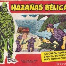 Tebeos: COMIC HAZAÑAS BELICAS ROJAS Nº 19. Lote 195370827