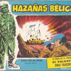Tebeos: COMIC HAZAÑAS BELICAS AZULES Nº 230. Lote 195371091