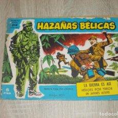 Tebeos: HAZAÑAS BELICAS Nº 216 AÑO 1965. SERIE AZUL. TORAY. Lote 195468592