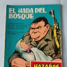 Tebeos: EL HADA DEL BOSQUE - GORILA HAZAÑAS BÉLICAS N. EXTRA 166 - 1965. Lote 195503175