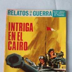 Tebeos: INTRIGA EN EL CAIRO - RELATOS DE GUERRA N. 124 - 1967. Lote 195504358