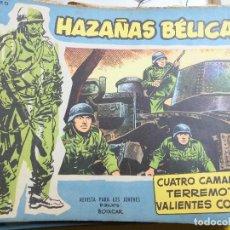 Tebeos: HAZAÑAS BELICAS EXTRA Nº 43 EDITORIAL TORAY. Lote 195517137