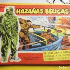 Tebeos: HAZAÑAS BELICAS EXTRA Nº 63 EDITORIAL TORAY. Lote 195518685
