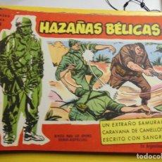 Tebeos: HAZAÑAS BELICAS EXTRA Nº 65 EDITORIAL TORAY. Lote 195518701