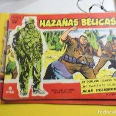 Tebeos: HAZAÑAS BELICAS EXTRA Nº 94 EDITORIAL TORAY. Lote 195518771