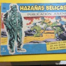 Tebeos: HAZAÑAS BELICAS Nº 358 EDITORIAL TORAY. Lote 195525662