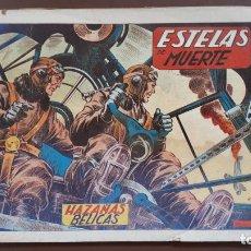 Tebeos: HAZAÑAS BÉLICAS - Nº36 - ESTELAS DE MUERTE - TORAY - 1951. Lote 196197833