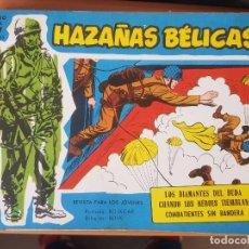 Tebeos: HAZAÑAS BELICAS NUMERO EXTRA 221. Lote 196349180