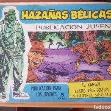 Tebeos: HAZAÑAS BELICAS NUMERO EXTRA 324. Lote 196349206