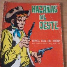 Tebeos: HAZAÑAS DEL OESTE. Lote 196351526