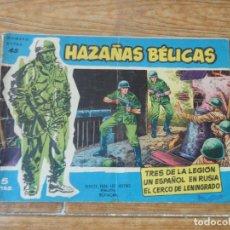 Livros de Banda Desenhada: HAZAÑAS BELICAS AZULES Nº 45 EDITORIAL TORAY . Lote 196370532