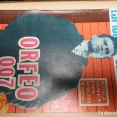 Tebeos: COLECCIÓN ESPIONAJE - TORAY - Nº 44 - ORFEO 007. Lote 197317712