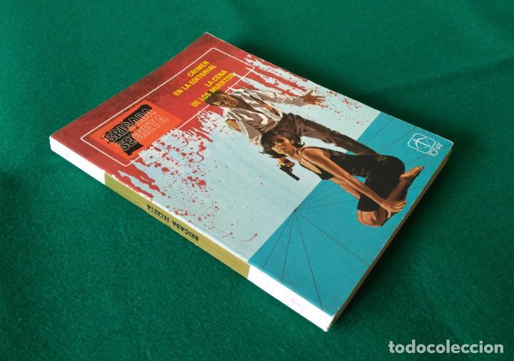 Tebeos: BRIGADA SECRETA - Nº 1 - CRIMEN EN LA EDITORIAL - LA CENA DE LOS MUERTOS - TORAY - AÑO 1982 - Foto 2 - 198038163