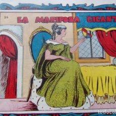 Tebeos: ALICIA NÚM. 24- LA MARIPOSA GIGANTE. Lote 198579151