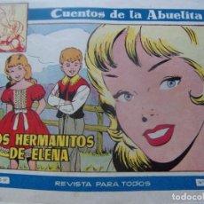 Tebeos: CUENTOS DE LA ABUELITA NUM. 245- LOS HERMANITOS DE ELENA. Lote 199255493