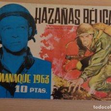 Tebeos: HAZAÑAS BÉLICAS ALMANAQUE 1963. ORIGINAL. EDITA TORAY. Lote 199411967