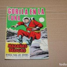 BDs: HAZAÑAS BÉLICAS Nº 198, NOVELA GRÁFICA, EDITORIAL TORAY. Lote 199859408