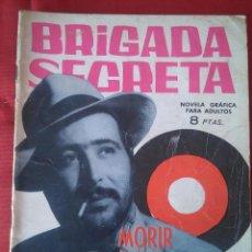 Tebeos: BRIGADA SECRETA - MORIR CUESTA VEINTICINCO CENTAVOS - Nº63 - ED. TORAY - 1964 - 48 PAG.. Lote 202932226