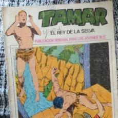 Tebeos: TAMAR EL REY DE LA SELVA NUM 15. Lote 203141515