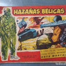 Tebeos: HAZAÑAS BELICAS EXTRA 53. Lote 204361321