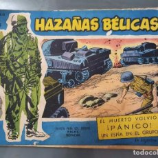 Tebeos: HAZAÑAS BELICAS EXTRA 105. Lote 204367175