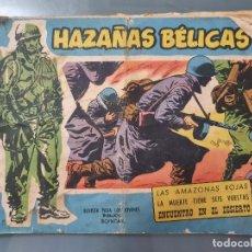Tebeos: HAZAÑAS BELICAS EXTRA 147. Lote 204367365