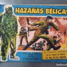 Tebeos: HAZAÑAS BELICAS EXTRA 95. Lote 204367433